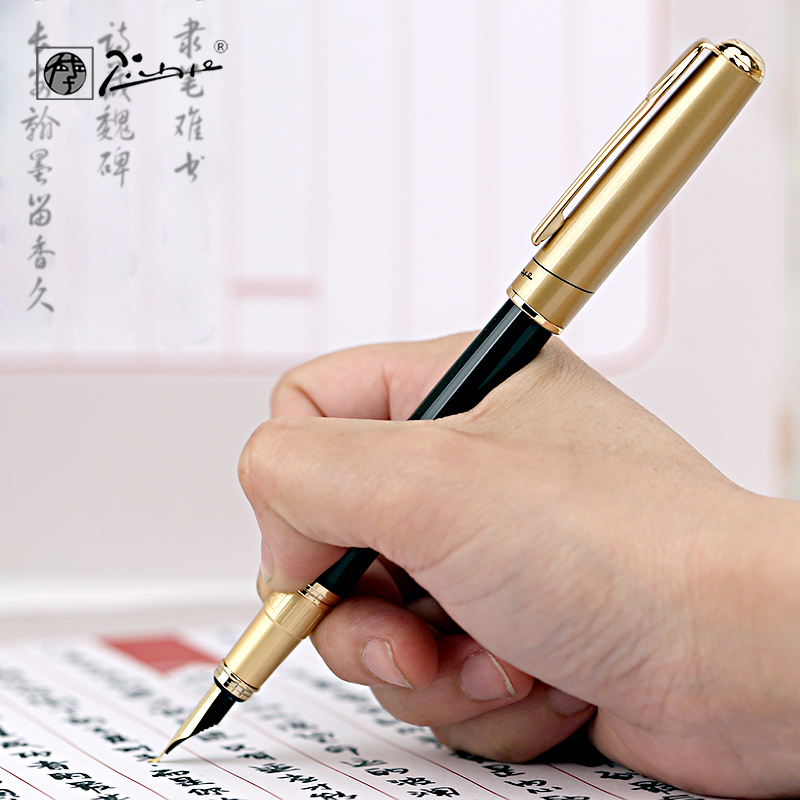 Free shipping to send 906 us meticulous student calligraphy pen authentic picasso pen ink pen calligraphy pen calligraphy pen elbow