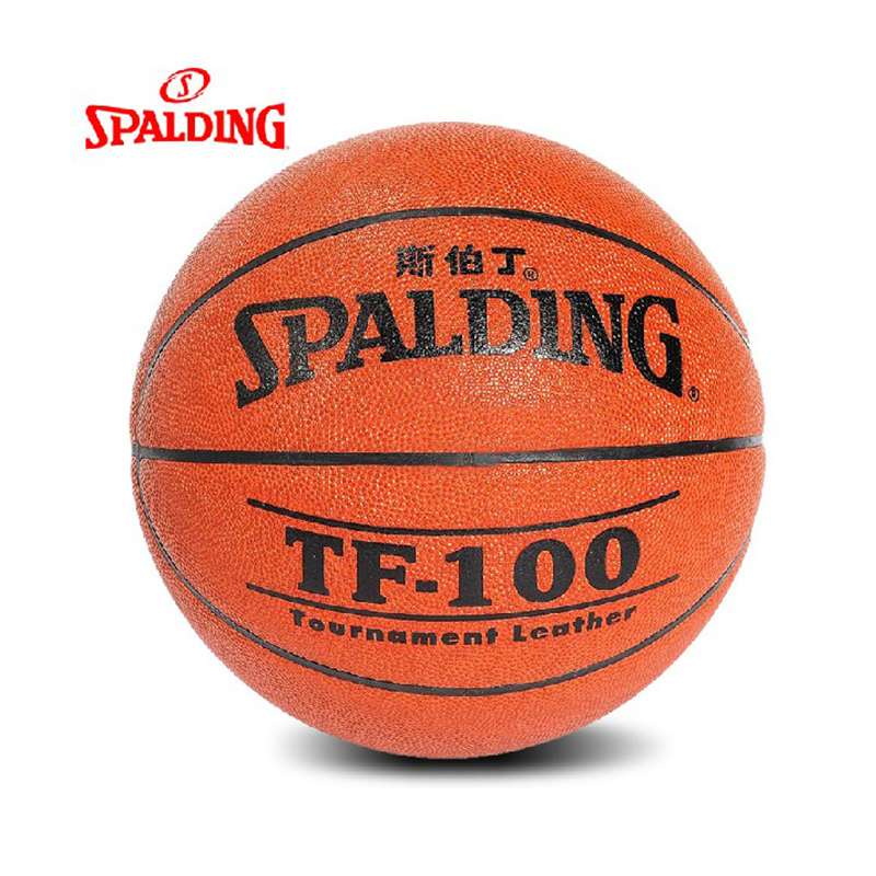 Free shipping to send the ball bag inflator 62-1098NBA classic authentic spalding basketball indoor ball game on 7 cowhide