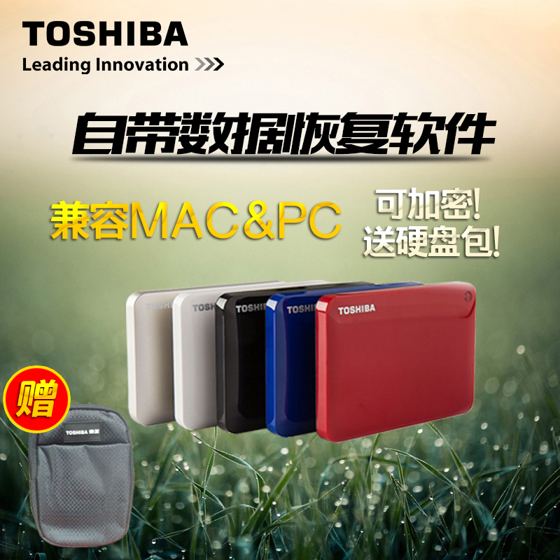 Free shipping to send the sf [hard] package toshiba mobile hard 3 t usb3.0 high speed 2.5 inch v8 tb ultrathin