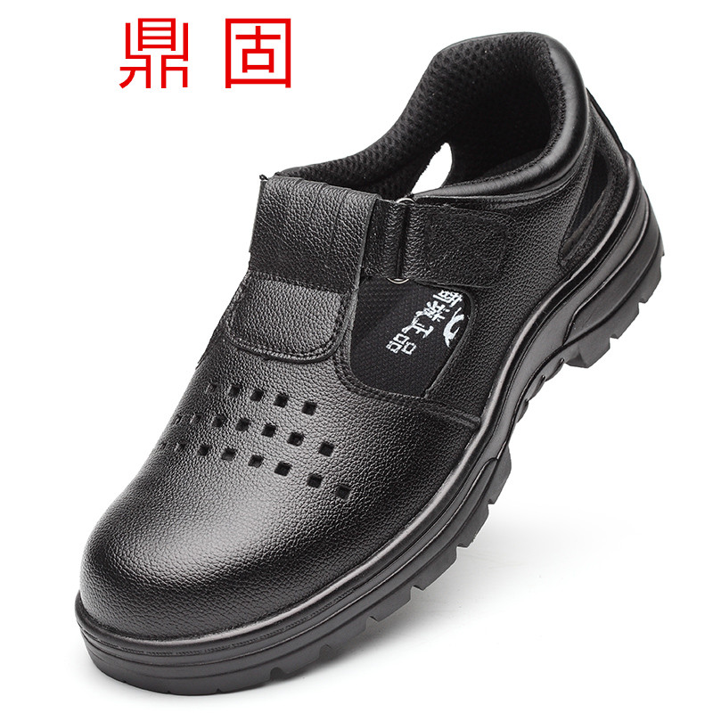 1efe8a7d2dc1e5 Get Quotations · Free shipping tripod solid deodorant breathable sandals  baotou steel safety shoes men smashing anti puncture protective