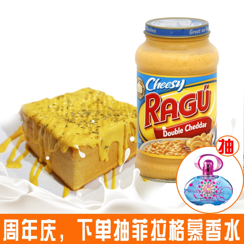 Free shipping us imports ragu music valley cheese sauce fresh music double cheddar cheese sauce 454g caffe bene