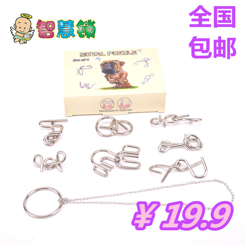 Free shipping wisdom lock 5-7-12 old boy suit children's educational toys to unlock solution ring gift graduation gift