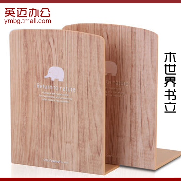 Free shipping ★ wood texture plastic books 2/korean models creative bookend book by book for students free shipping
