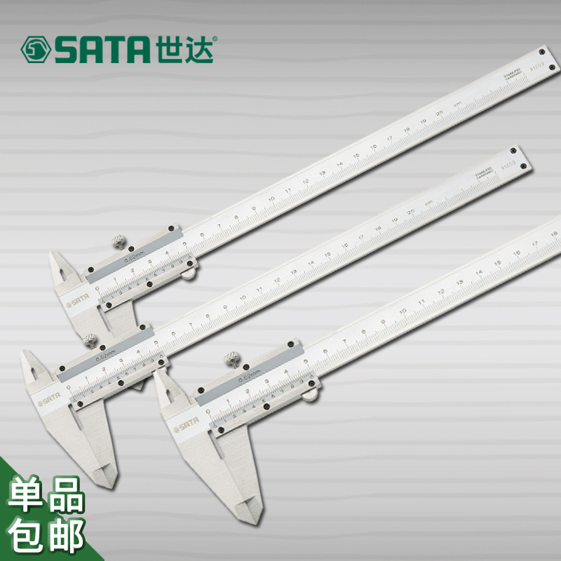 Free shipping world of tools sata mechanical caliper vernier caliper measurement tools stainless steel digital data