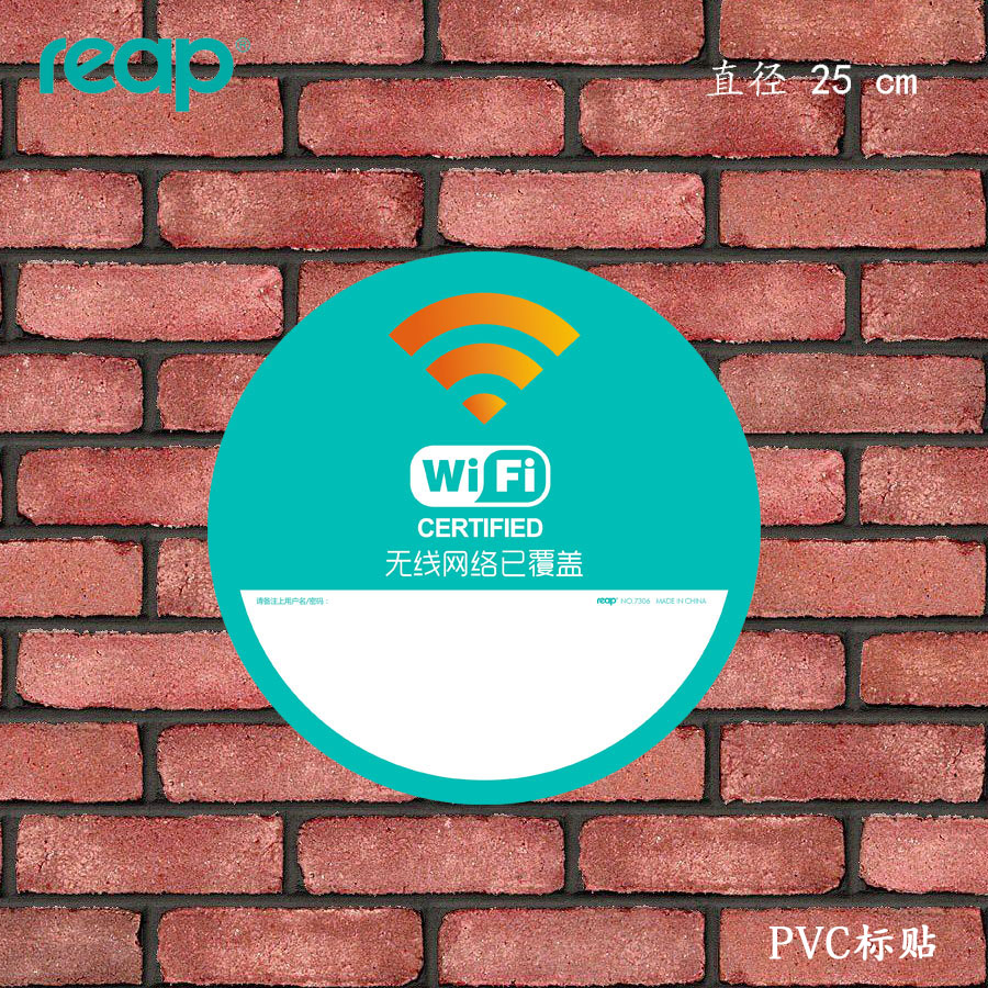 Free wifi logo stickers affixed large signs wall stickers wifi wireless network reference shown signs stickers