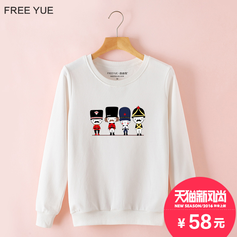 Freedom wyatt 2016 spring korean version of the new female students sleeved sweater simple round neck outside sleeve blouses tide