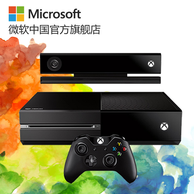 china xbox kinect games china xbox kinect games shopping guide at rh guide alibaba com Kinect Sports Games Kinect Sports Boxing