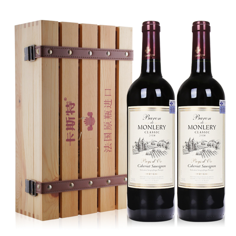 French original original bottle of imported wine custer cabernet sauvignon wine wooden double vessel loaded genuine