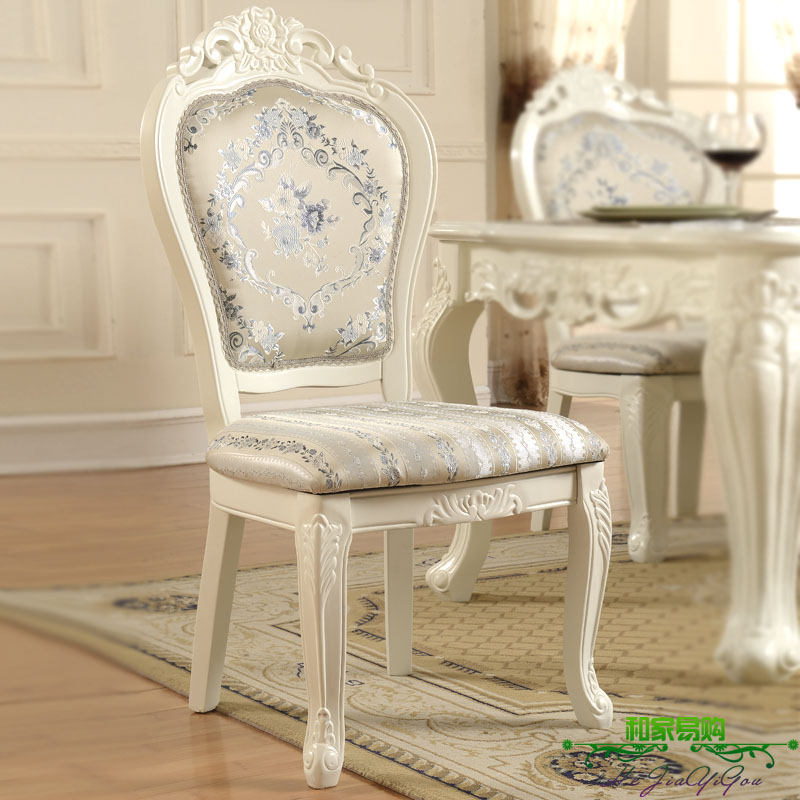 Get Quotations · French White Ivory Wood Dining Chair Club Chair Chair Chair  Hotel Chair Coffee Chair European Pastoral