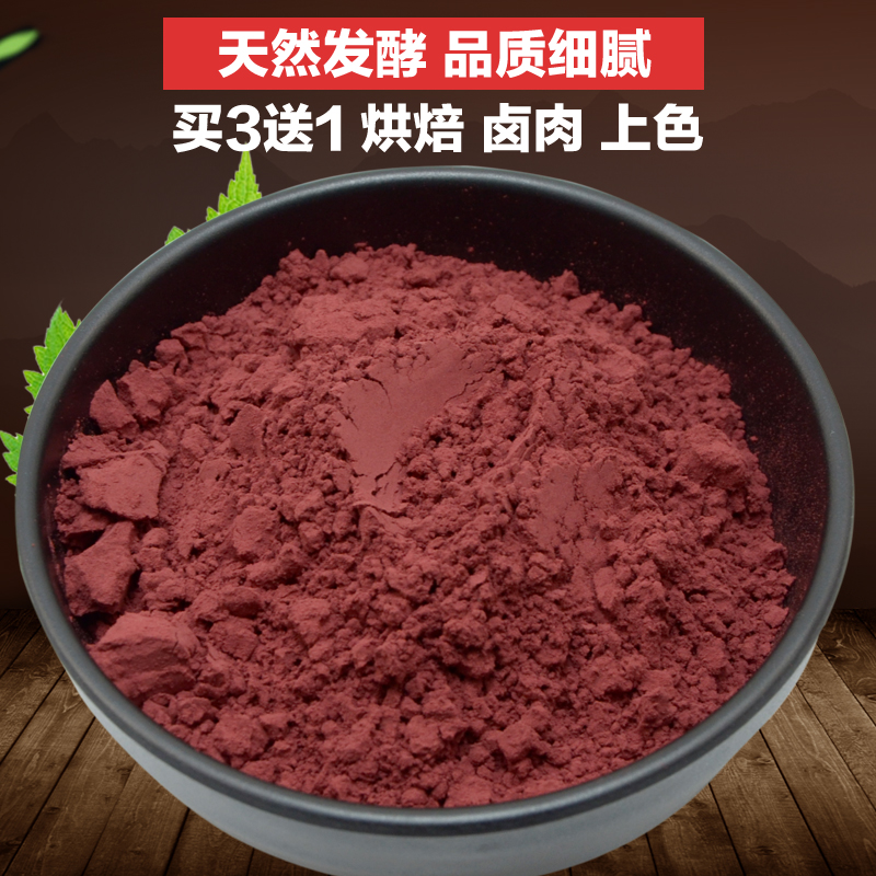 China Food Coloring Powder, China Food Coloring Powder Shopping ...