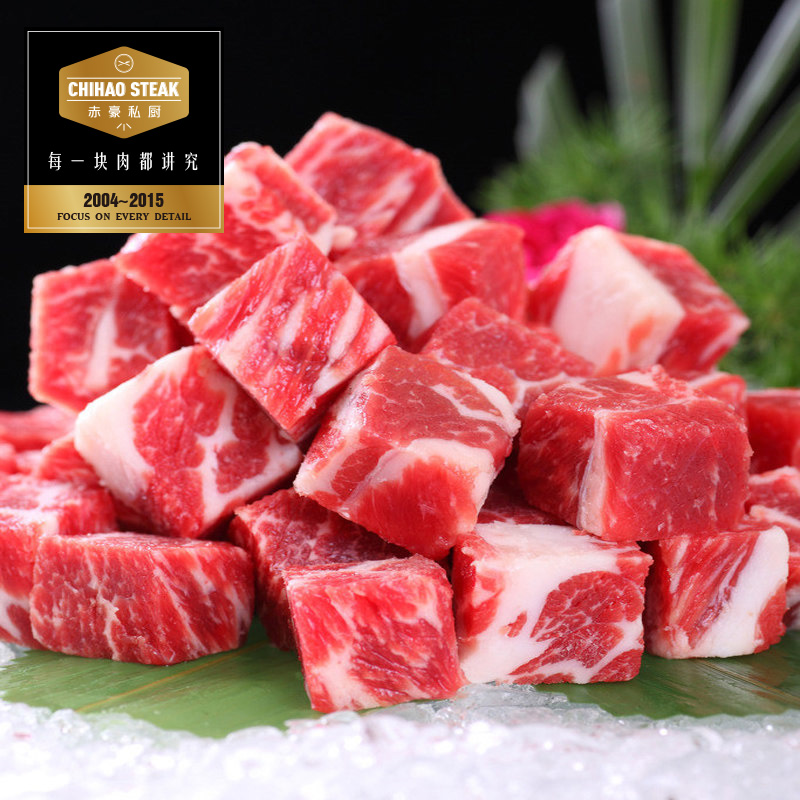Fresh green] [meow australia fresh beef 500g * 2 bags of frozen sirloin meat cuts the sf