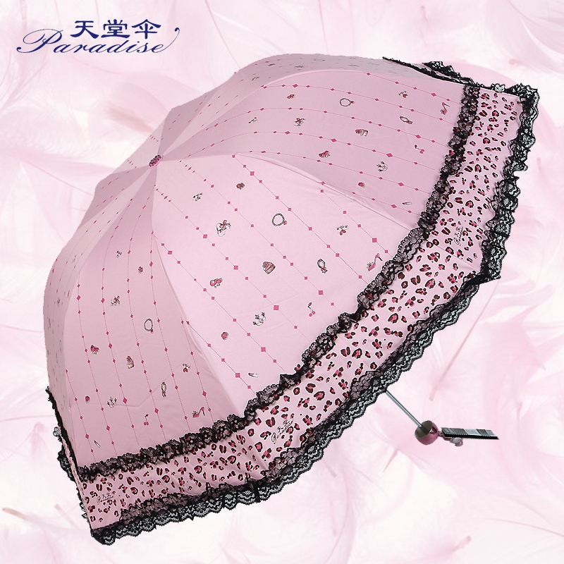 Fresh mushrooms 33165E leopard princess paradise umbrella three folding umbrella silver plastic umbrella cover umbrella sun umbrella