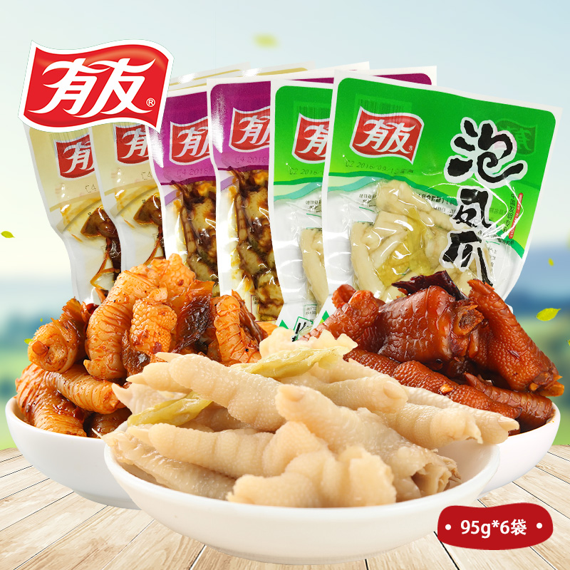] [Friends of the bubble chicken legs chongqing flavor sansho pickle chicken legs chongqing specialty flavor bagged 95gX6 bags