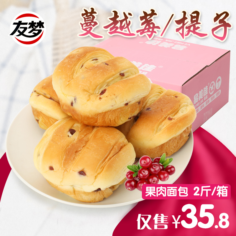 Friends of the dream cranberry raisin flesh shredded bread nutritious breakfast pastries zero food snack fcl 1000g