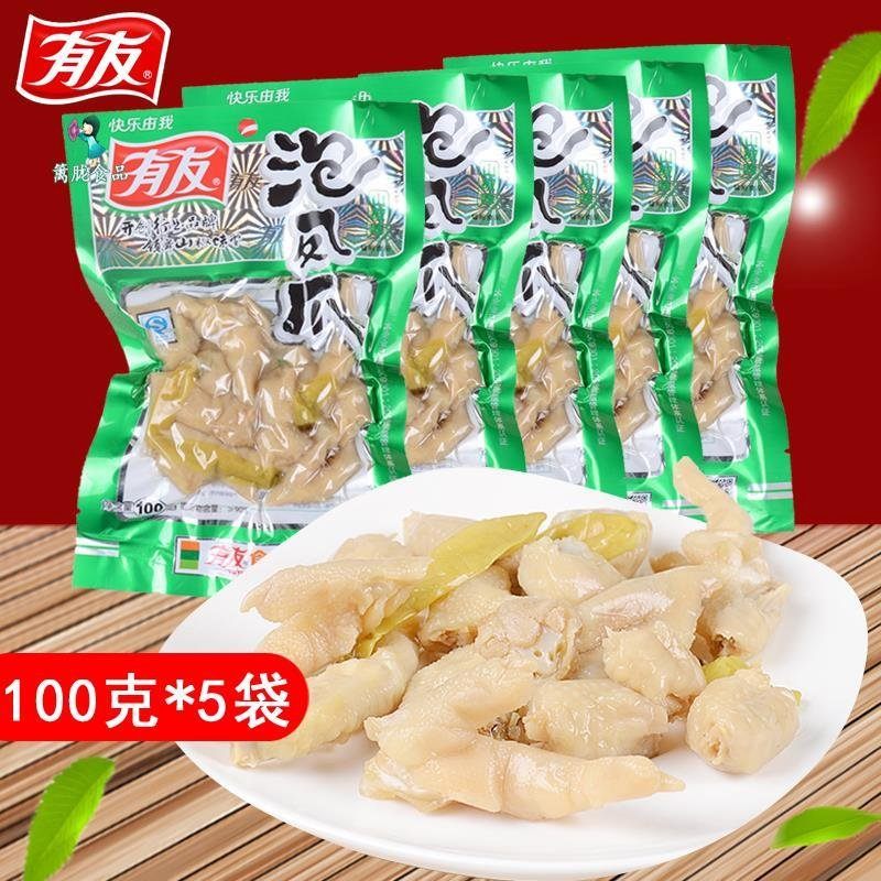 Friends of the friends of the bubble chicken legs friends of chicken legs salamanders chicken legs 100g * 5 chicken flavor sansho chicken legs zero food shipping