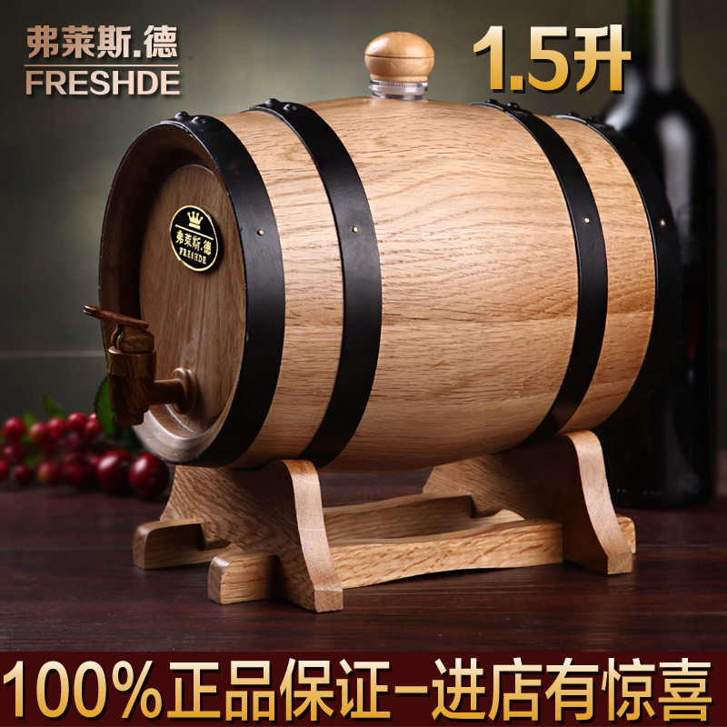 Fry de 1.5l oak barrels oak wine barrels brewed wine barrels oak wine barrels gutless deposit