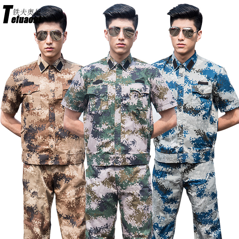Fu aoni iron outdoor camouflage short sleeve summer suit male special forces training uniform military service uniforms