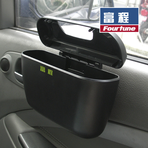 Fu cheng car trash barrel retractable car car trash mini car trash barrel folding compartment