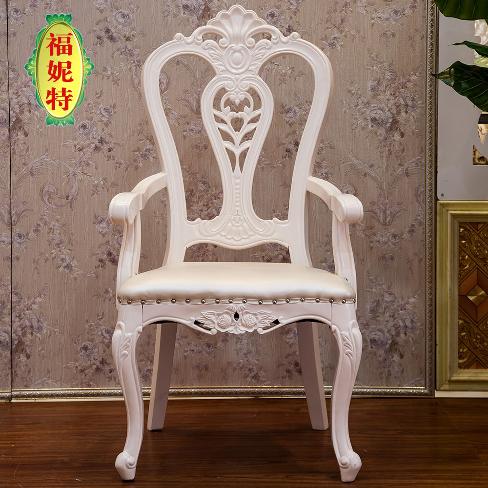 leather restaurant chairs. Get Quotations · Fu Nite European Pastoral French Carved Wood Dining Table Chair Leather Chairs Restaurant