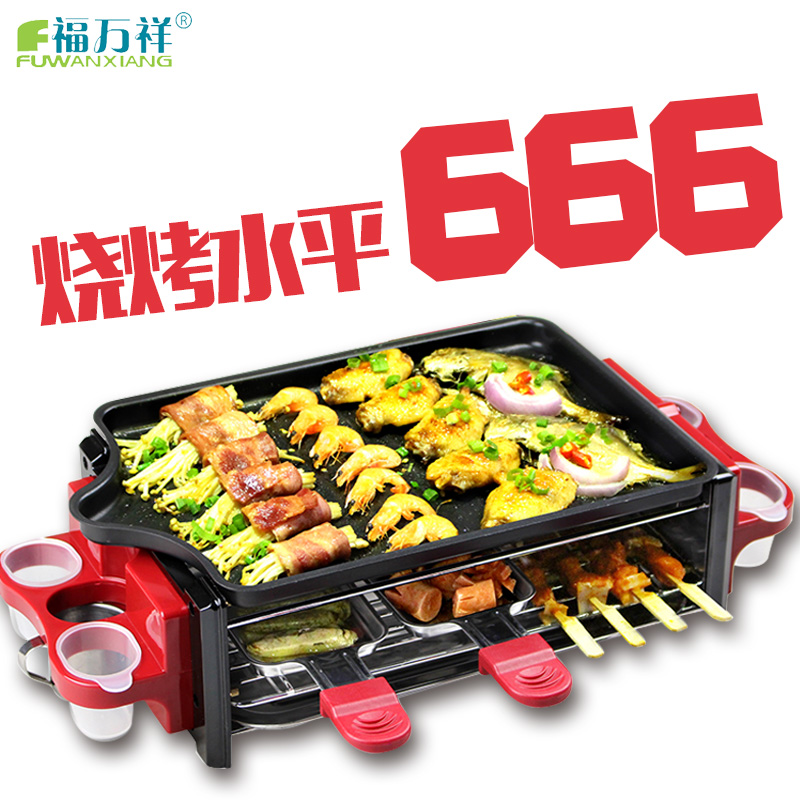 Fu wanxiang household electric ovens smokeless barbecue grill large nonstick smokeless electric oven korean style barbecue grill barbecue machine