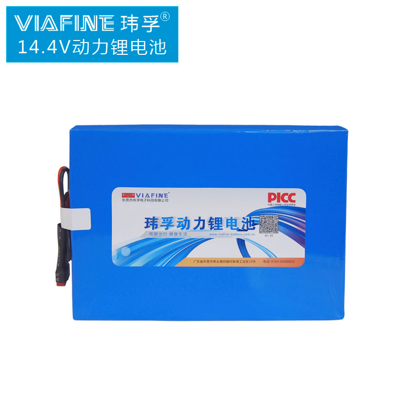 Fu wei genuine 14.4V wife power lithium battery capacity 10000 mah enough capacity is safe and reliable