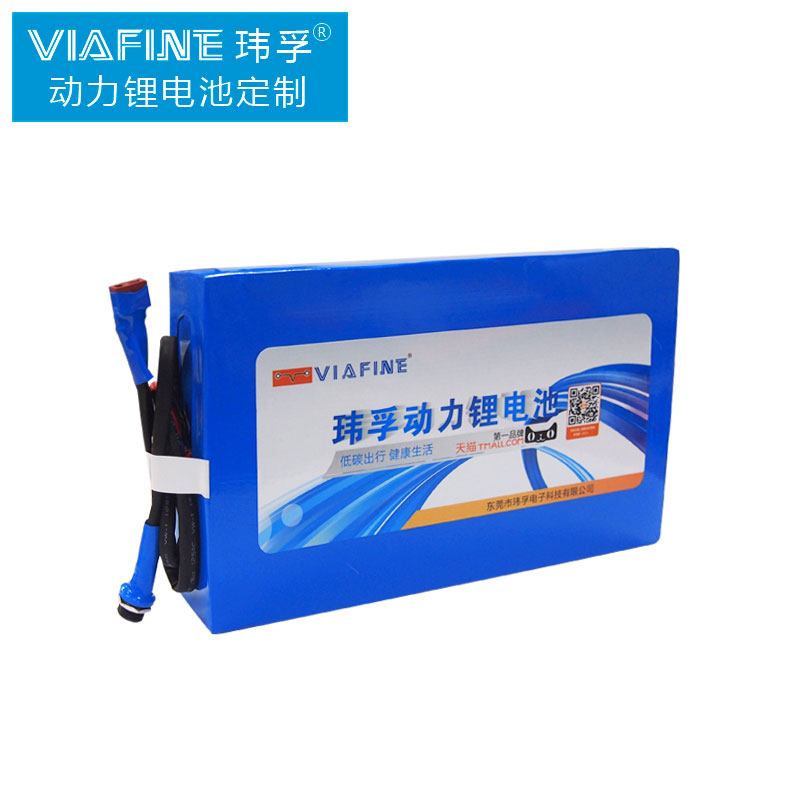 Fu wei genuine large capacity electric motorcycle accessories electric car battery 60v20ah lithium battery