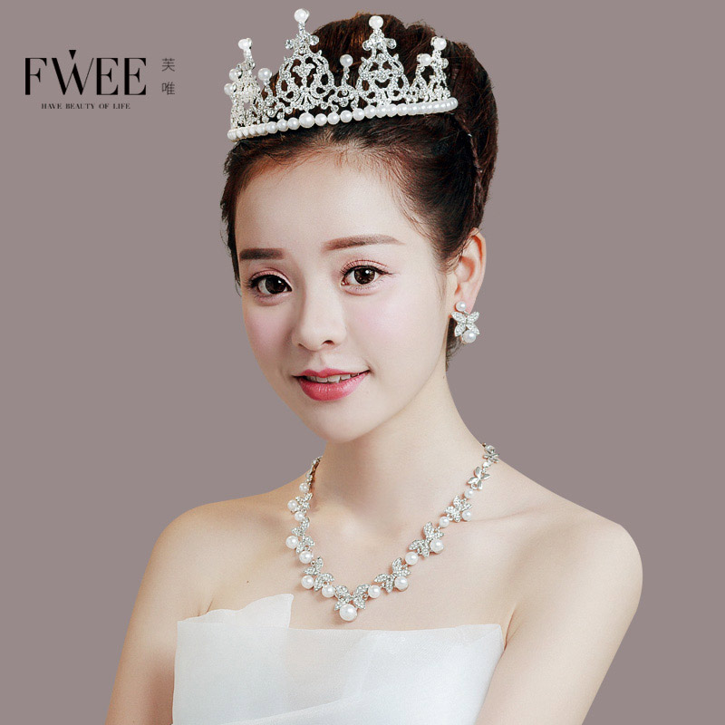Fu wei three sets of jewelry crown princess bride wedding headdress korean wedding accessories wedding necklace earrings jewelry