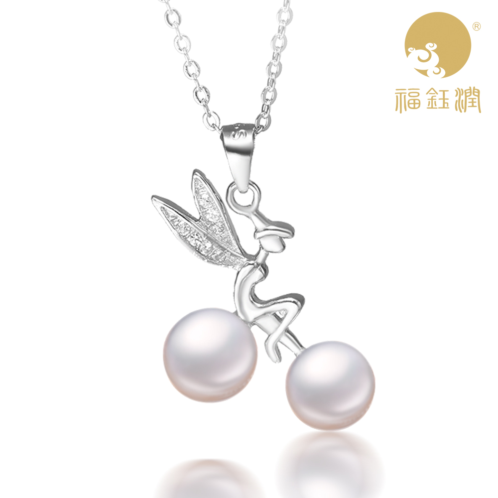 Fu yu yun genuine new subclavicular freshwater pearl pendant necklace perfect circle light nearly flawless pearl clearance female models