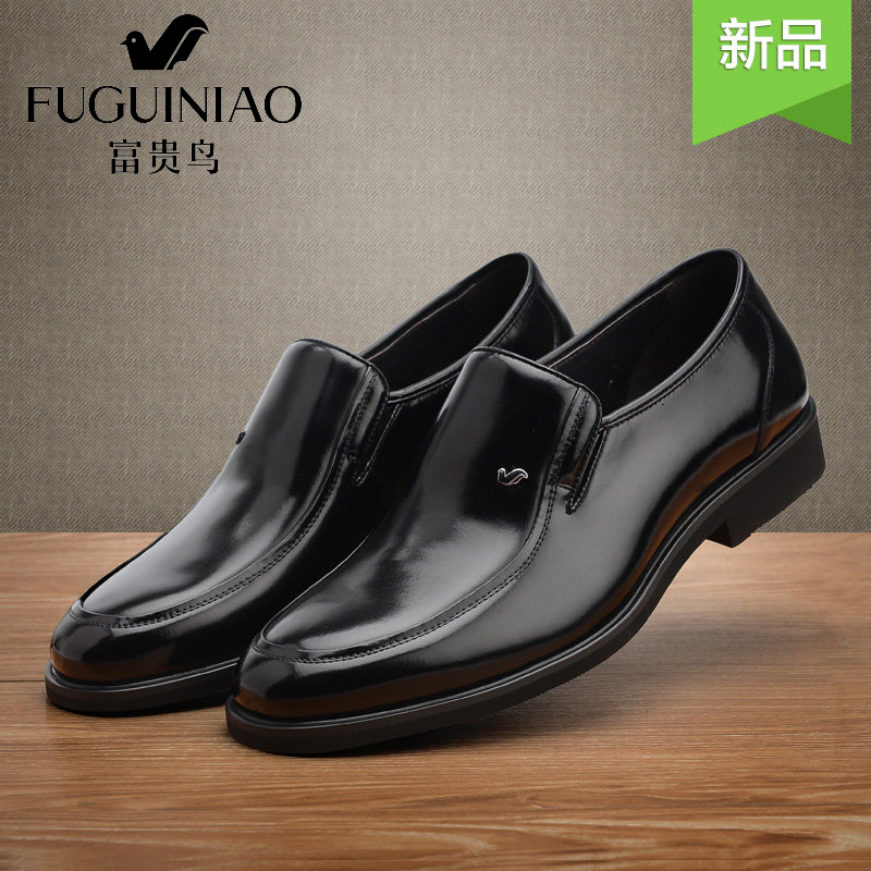 Fuguiniao men's 2016 spring and autumn and winter the first layer of leather men's business dress shoes genuine leather shoes