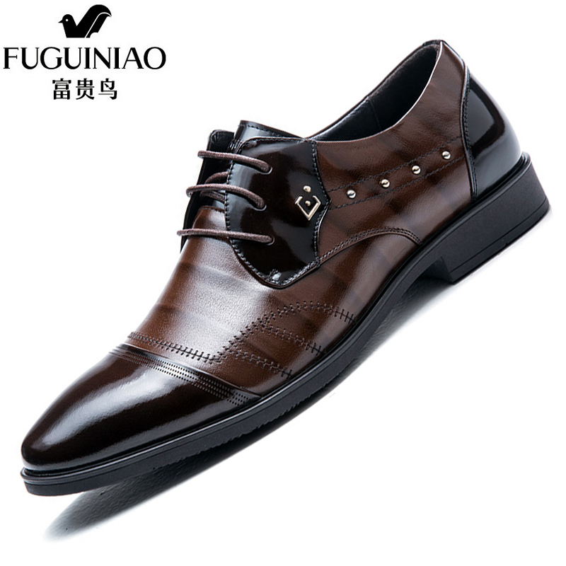 Fuguiniao men's business casual first layer of leather men's leather shoes tide shoes breathable lace england autumn