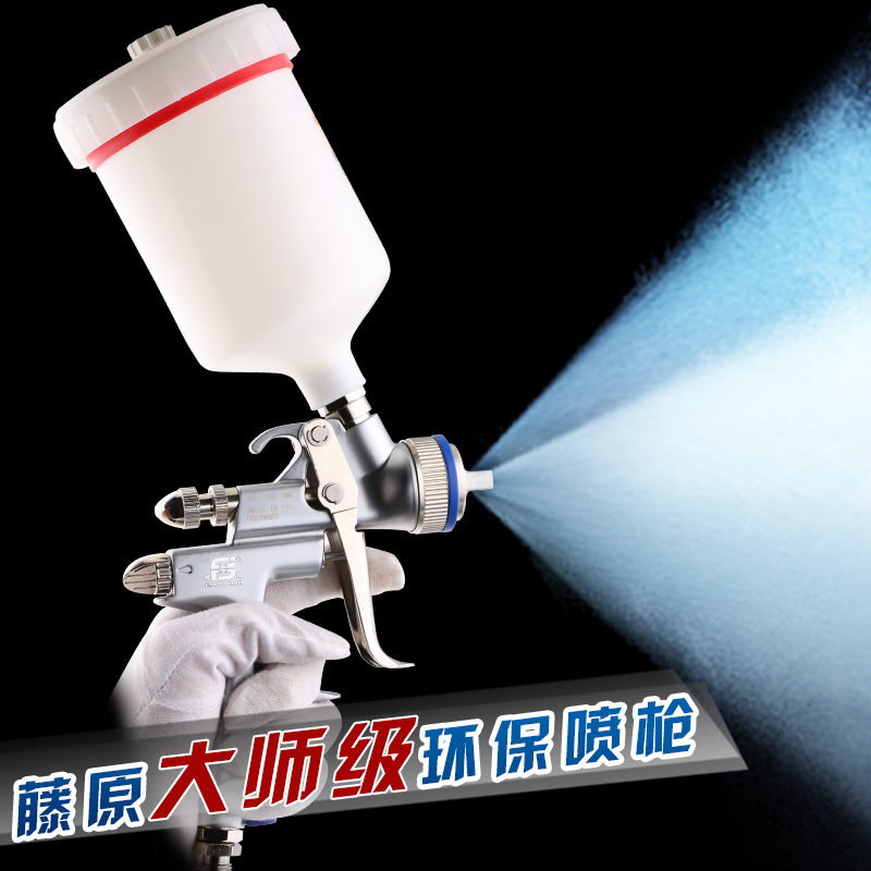 Fujiwara professional grade pneumatic paint spray gun spray gun furniture automotive paint spray gun on the pot high atomization paint spray paint tool
