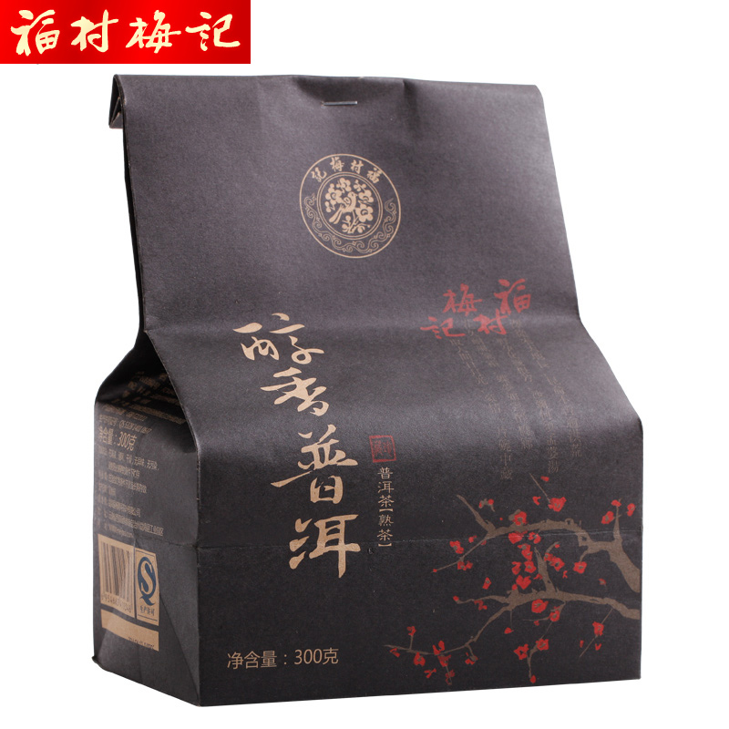 Fuk mei kee mellow pu'er yunnan pu'er tea loose tea cooked tea tree trees g tea