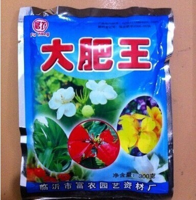[Full 18 yuan shipping] plantlet fattening family balcony vegetable gardening big fat king fertilizer organic fertilizer base fertilizer Fat
