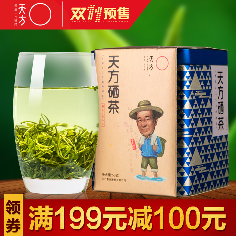 [Full 99 collar coupon minus 40] ⅰ topfond se tea green tea super mingqian huang shan mao feng tea 50g