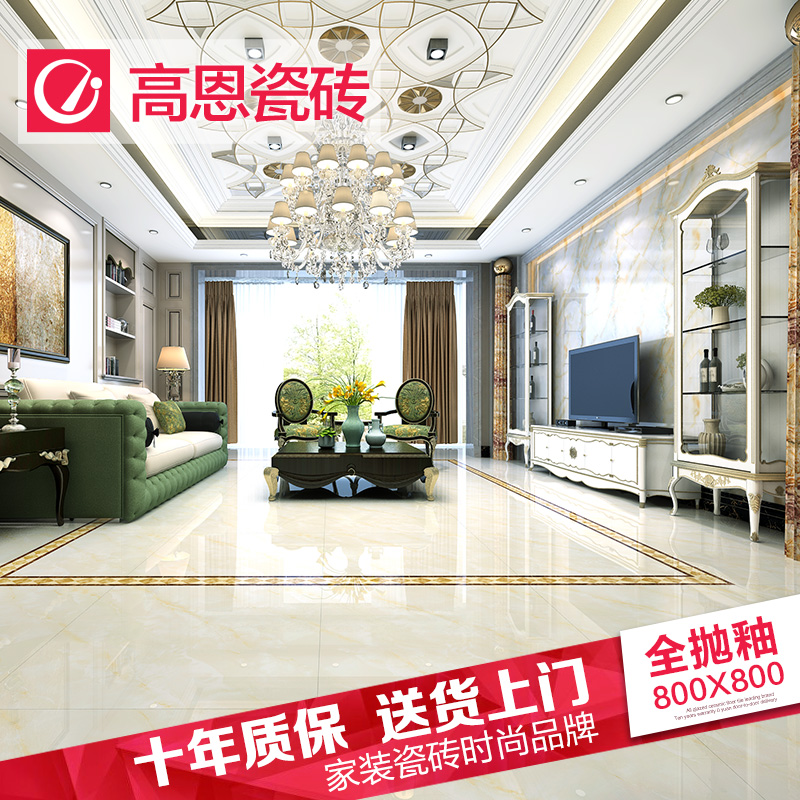 China Vitrified Floor Tile Shopping