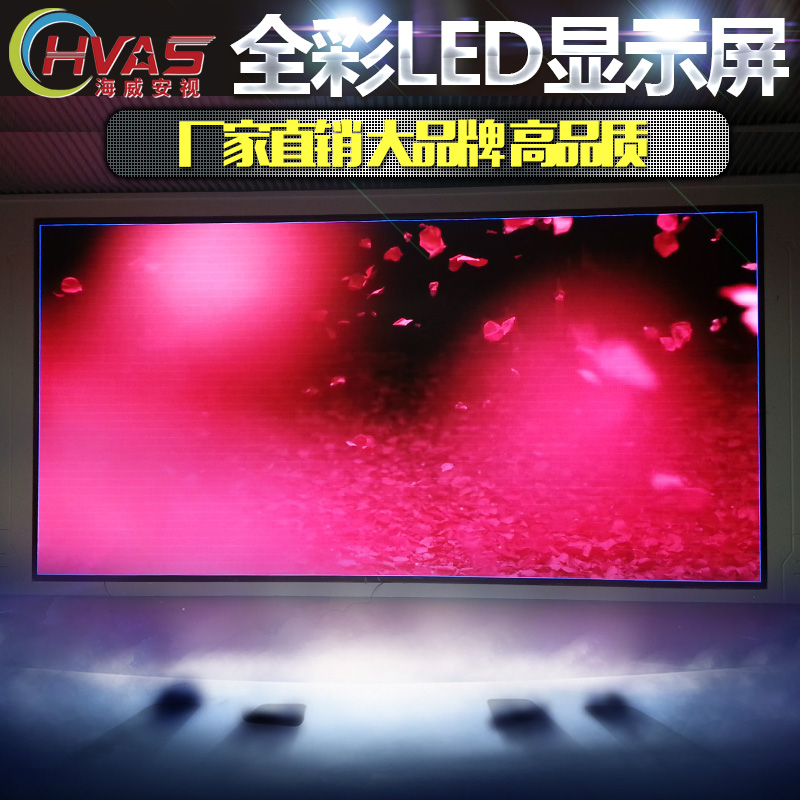 Full color led full color led display rental screen advertising screen indoor room P10P8P6P5P4 stage rental screen outside