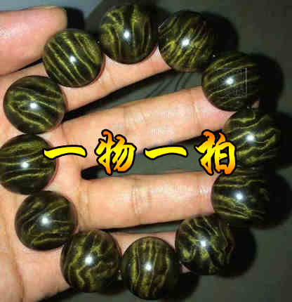 Full of water ripples wenwu andebonyto sichuan lobular machilus gold phoebe gloomy wood bracelets beads bracelet