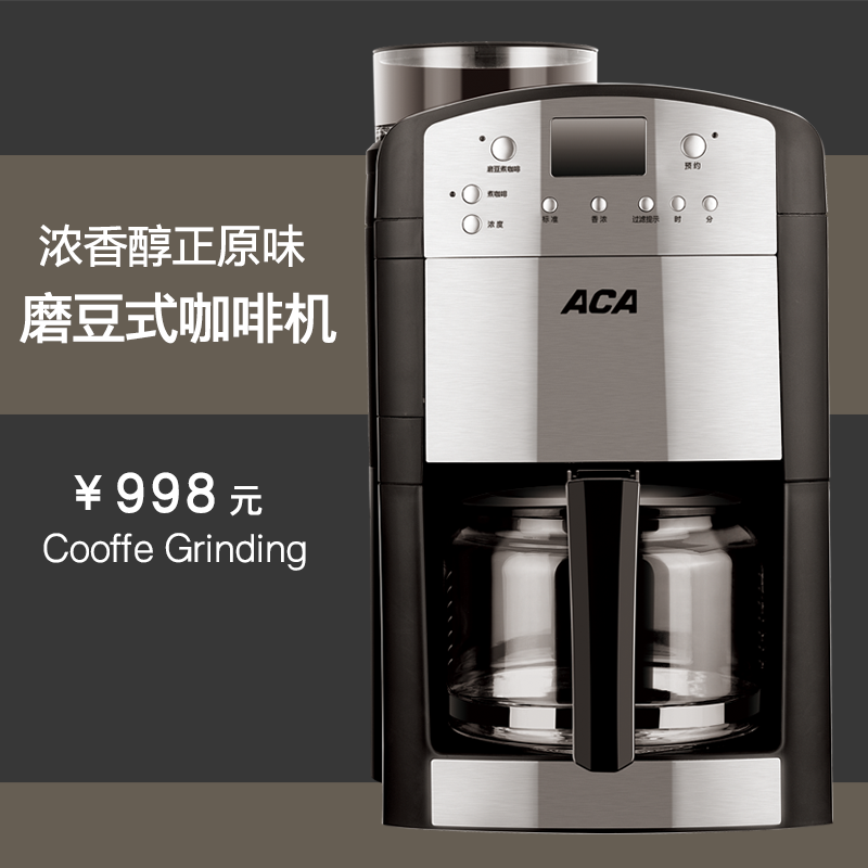 Fully automatic coffee machine american coffee machine aca/north american electric ac-m125a grinder coffee machine
