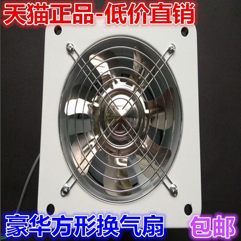 Fumes from the kitchen and bathroom ventilation fan ventilation fan mute pipeline axial fan exhaust fan speed 6 inch 8 inch package