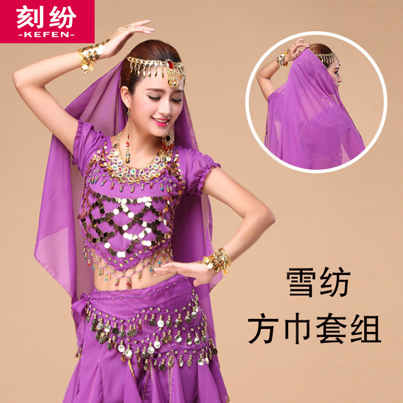 Fun engraved new indian dance belly dance veil veil dance performances out of accessorise sequined chiffon scarf hanging coins