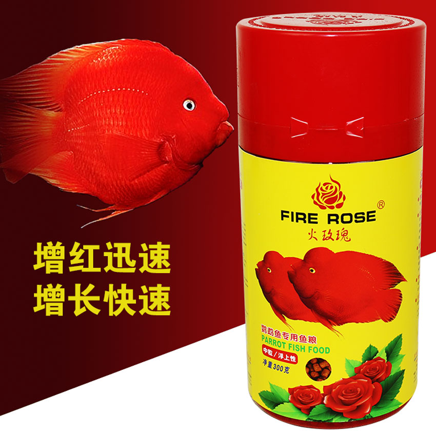 Fun in the blood parrot fish enriched fish feed fish food rich flower horn fish food fish feed tropical fish parrot fish feed