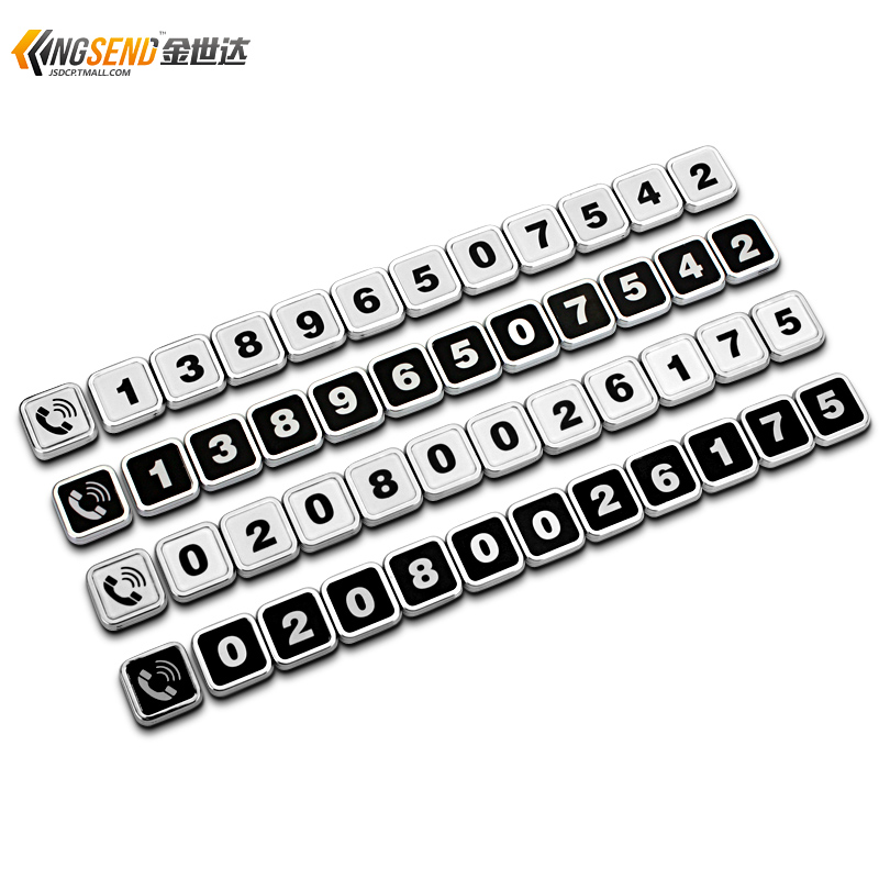 Funny car stickers personalized car phone number number stickers digital stickers car stickers affixed to the rear of