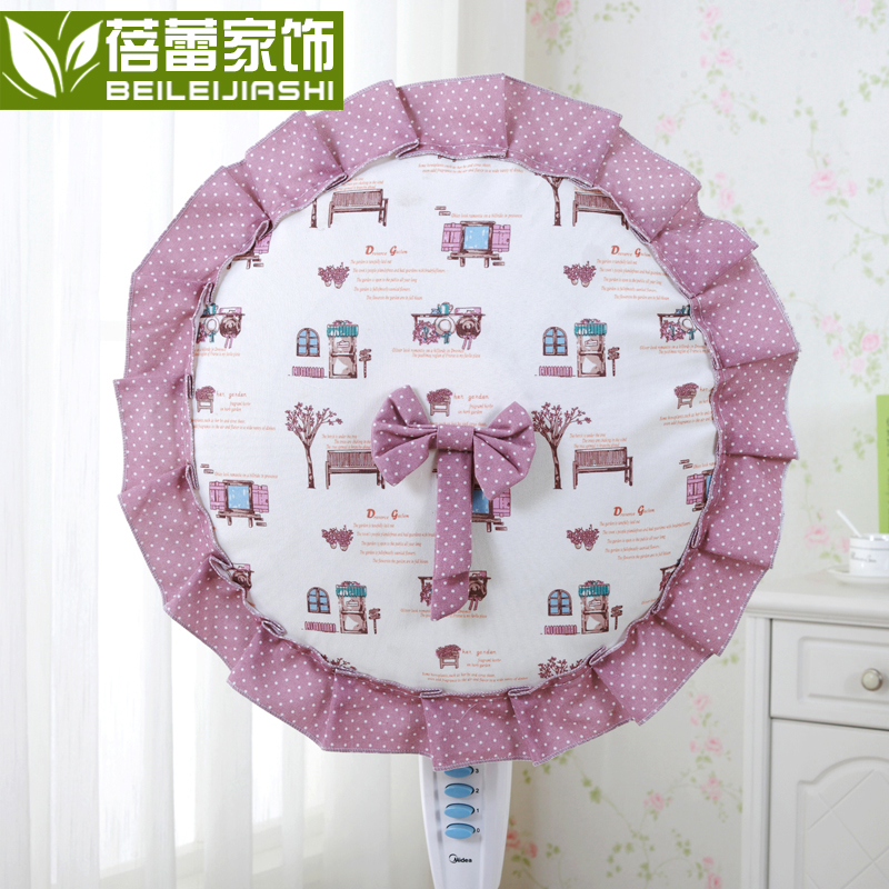 Furnishings bud korean fabric circular fan cover fan fan fan cover fan cover protective cover dust cover all inclusive cover floor fan cover