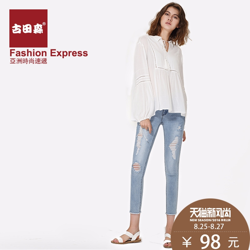 7e4b29a4c41 Get Quotations · Furuta sen 2016 summer new wash water mill white frayed  jeans nine holes in jeans female