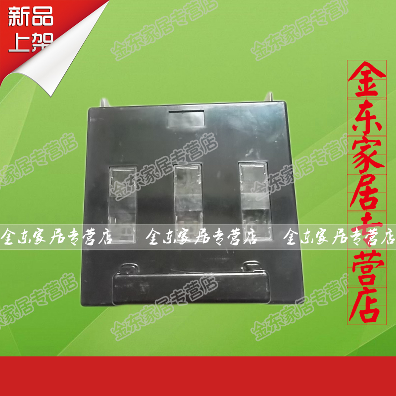 china fuse knife switch china fuse knife switch shopping guide at rh guide alibaba com