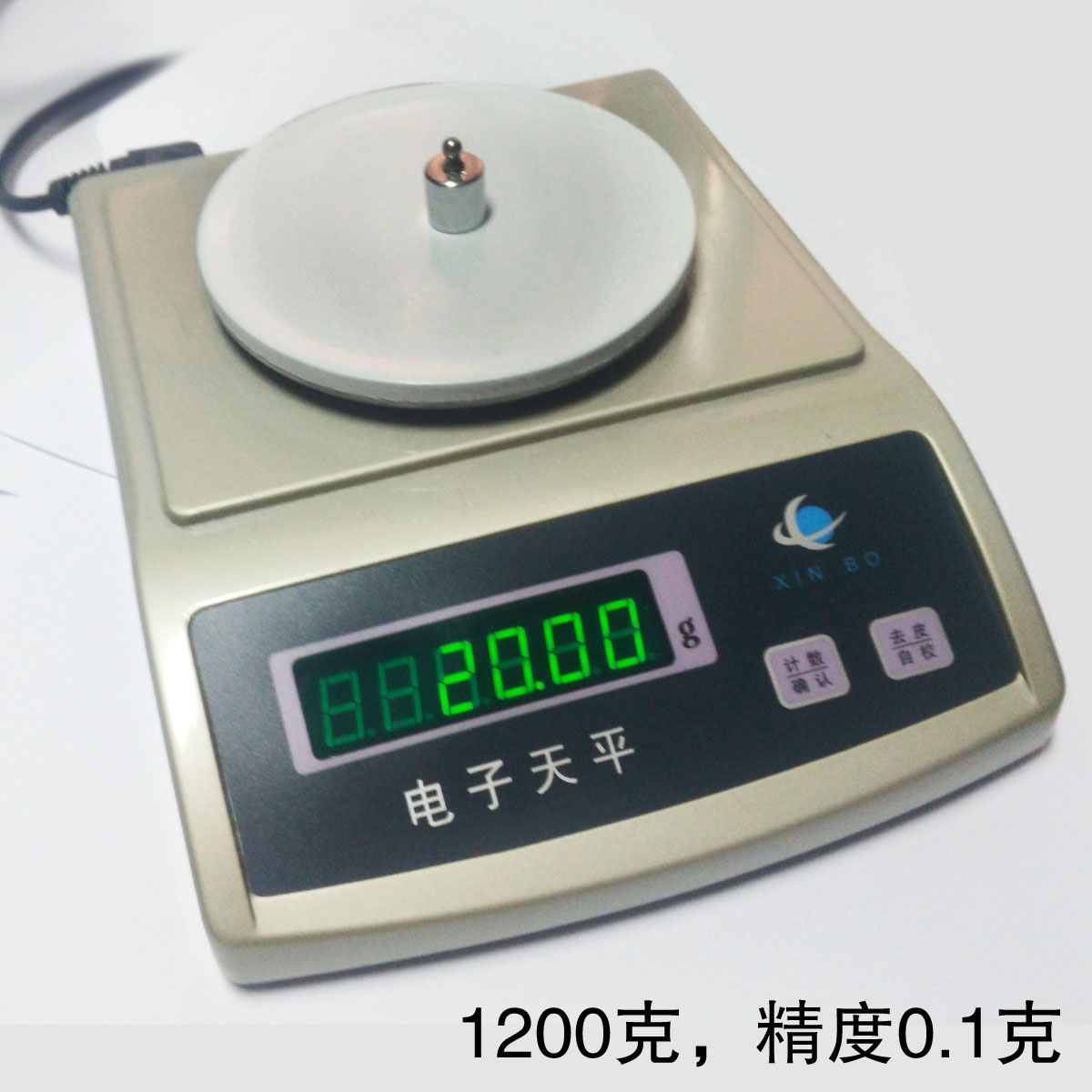 G 0.1 grams of high precision electronic balance electronic scales electronic scales precision can be said 1200g gram scales electronic scales jewelry scales