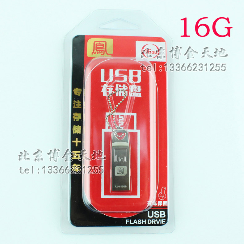 G f2 metal usb usb usb usb flash drives customized usb flash drive gift customized gift usb flash drives