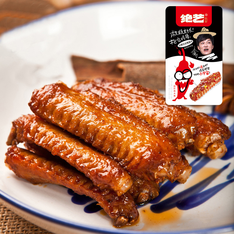G single package spicy spicy hunan specialty jueyi effort duck wings duck meat snack foods zero