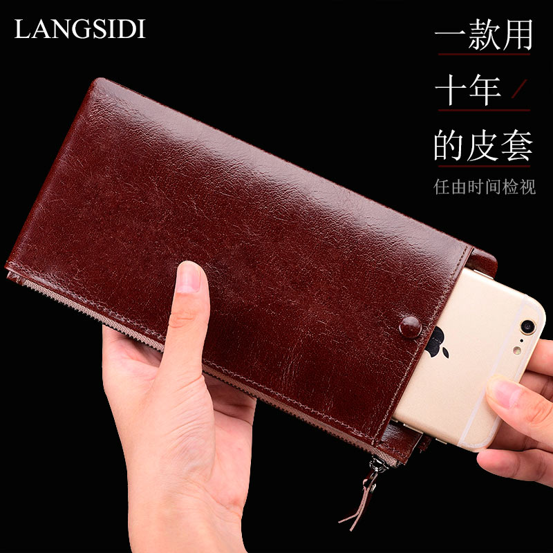 G6000 samsung mobile phones on7/galaxy multifunction leather protective sleeve shell leather purse phone package