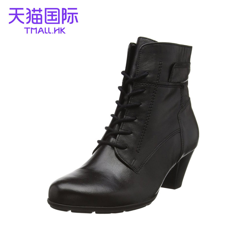 Gabor garbo 2016 new winter boots women's boots 55.644 counter genuine overseas direct mail